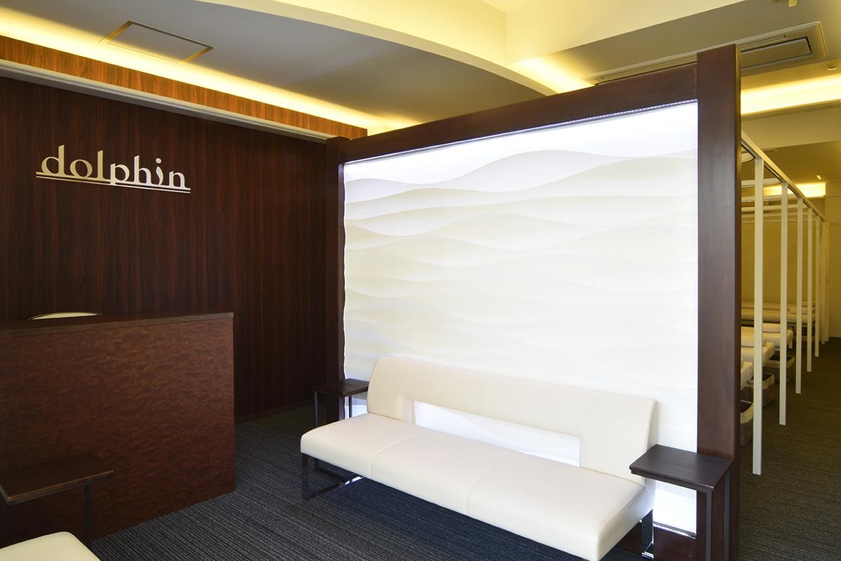 熊本新屋敷整骨院DOLPHIN