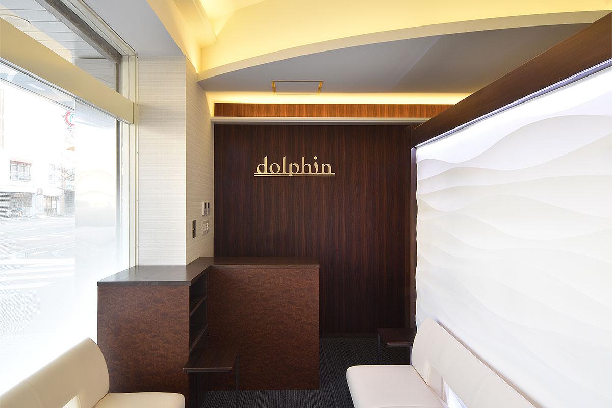 熊本新屋敷dolphin