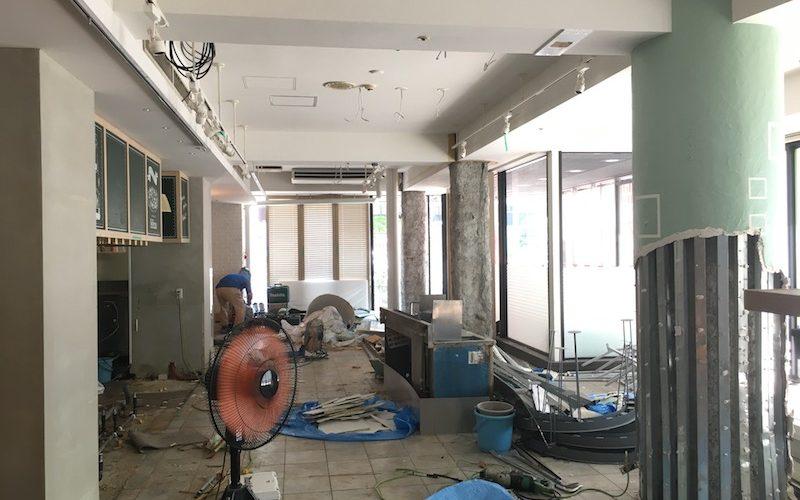 老上海解体工事