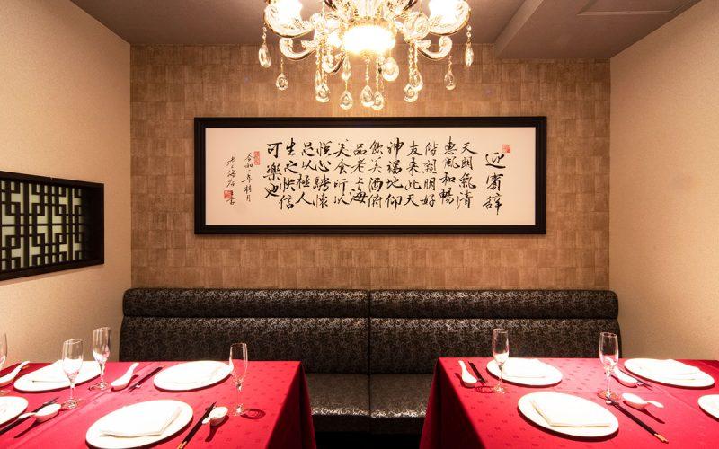 老上海 個室席-1